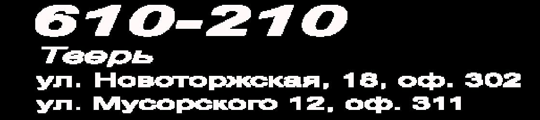 """Автошкола """"Штурман"""" в Твери"""